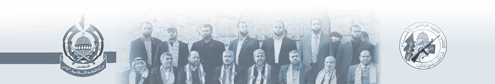Payments to Hamas Leaders - Osen LLC