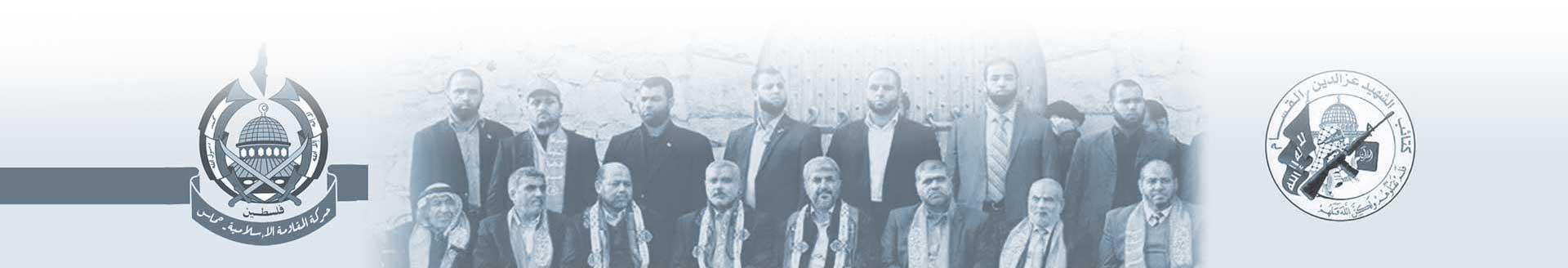 Linde v. Arab Bank, Plc - Payments to Hamas Leaders - Osen LLC