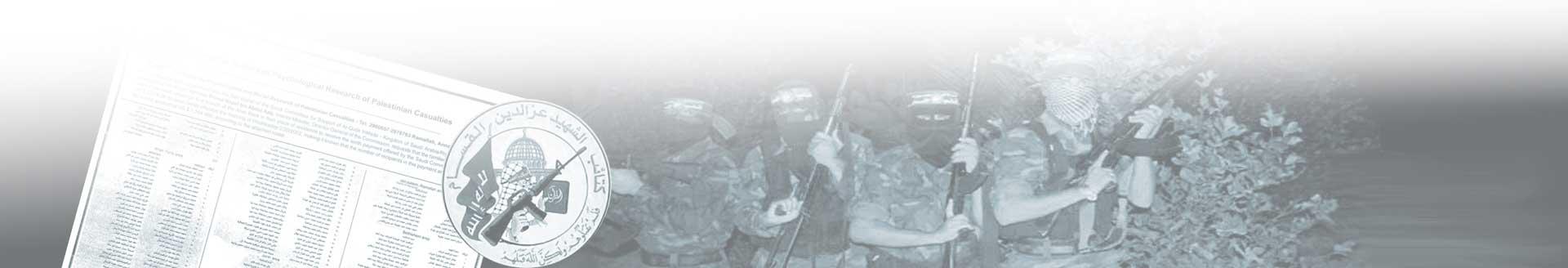Linde v. Arab Bank, Plc - The 24 Hamas Attacks - Osen LLC