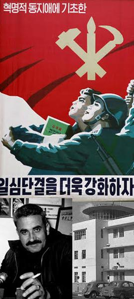 North Korea Case - Osen LLC