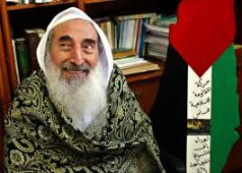 Ahmed Yassin - Founder of Hamas - Osen LLC
