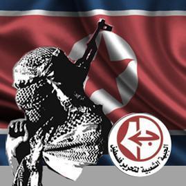 Osen LLC - North Korea Case